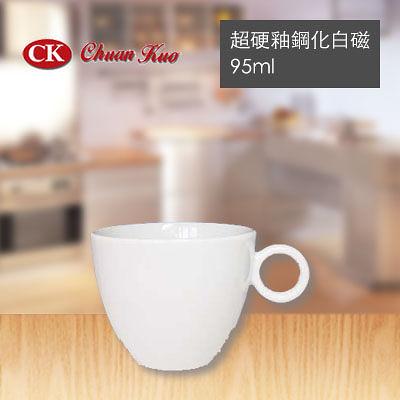 【CK】Espresso Cup 濃縮咖啡杯 (12入)