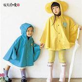 韓版Smally兒童雨衣雨披男女童韓國可愛學生輕薄款自行車斗篷雨衣 卡布奇诺