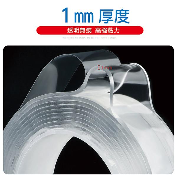 【佳工坊】強力黏性加厚可水洗透明無痕魔力雙面膠帶(300cm*0.1cm)