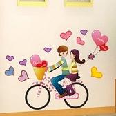 創意無痕壁貼 單車戀人