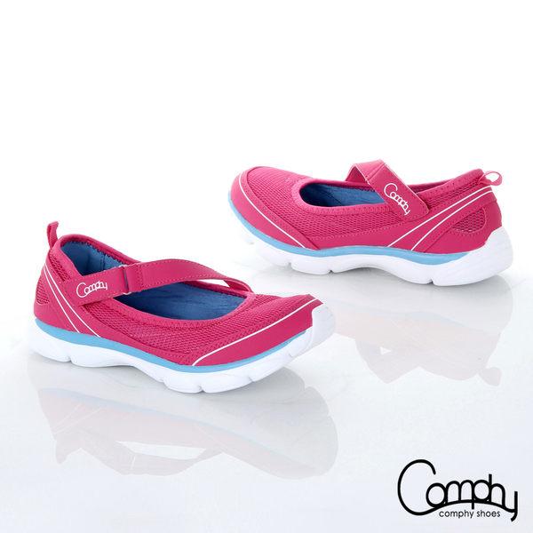 Comphy 輕Light 活力撞色超纖網布輕量休閒鞋 桃粉紅