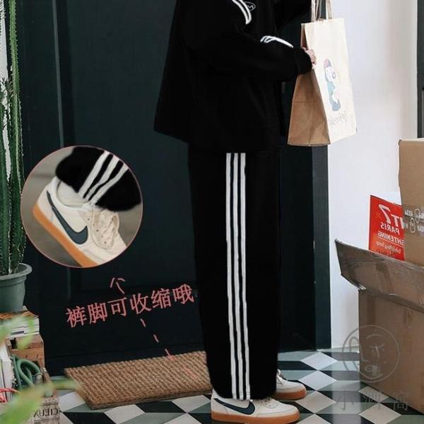 日系學院風運動套裝女秋寬鬆減齡休閒衛衣兩件套【小酒窩服飾】