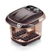 全自動加熱洗腳盆足浴器 按摩泡腳機電動足療機-Tmjp11