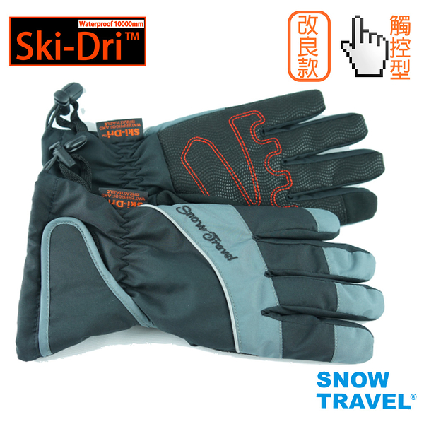 【SNOW TRAVEL】SW-AR-73/黑色/防水SKI-DRY/10000MM保暖超細纖維觸控薄手套