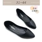 大尺碼女鞋小尺碼女鞋新款歐美百搭款舒適尖...