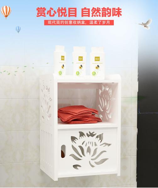 衛生紙架紙巾盒捲紙架廁所抽紙手紙盒免打孔置物架衛生巾紙巾盒【特價】