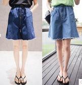 五分褲女夏 寬鬆闊腿牛仔中褲加肥加大碼鬆緊腰毛邊胖mm5分短褲 東京衣櫃
