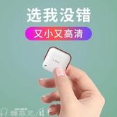 投影儀 lmix新款小型投影儀家用迷你便攜式投墻掌上手機投影機微型高清1080P mks韓菲兒