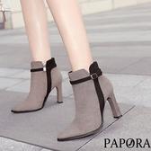 PAPORA大尺碼雙併典雅粗跟絨面高跟短靴KY7058黑/灰