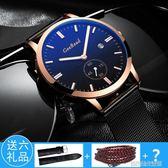 手錶男士學生石英錶真皮帶鋼帶電子錶防水青少年運動潮流男錶