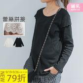 *蔓蒂小舖孕婦裝【M11736】*台灣製.哺乳.布蕾絲拼接袖內搭上衣