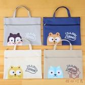 補習防水拉鏈袋A4多層大容量資料單手提文件袋【櫻田川島】