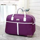 春季大容量韓版短途行李包女旅行包女手提輕便簡約旅行袋行李袋「時尚彩虹屋」