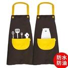 廚房圍裙韓版時尚防水防油