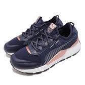 Puma 慢跑鞋 RS-0 Trophy 黑 玫瑰金 全新系列 男鞋 女鞋 運動鞋 Dad Shoes【PUMP306】 36936302