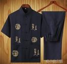 唐裝 中老年人短袖唐裝男士套裝中年爸爸夏裝60歲70爺爺夏季衣服中國風 快速出貨