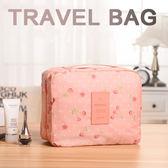 ~水果吊掛包~韓系旅行防水收納袋手提式盥洗包洗漱包化妝包兩用收納包貼身衣物包