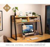 書架簡易桌面置物架客廳辦公室學生宿舍桌上收納架儲物櫃書桌架子CY『小淇嚴選』