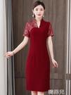 媽媽禮服 年輕媽媽婚禮服連身裙女夏裝新款高端喜婆婆婚宴裝改良旗袍裙 韓菲兒