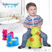 兒童坐便器大號抽屜式寶寶嬰幼兒尿便盆小孩馬桶座便器 igo 全館免運