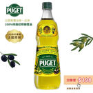 美味食刻 好食在|| 全館凡消費即享198元【PUGET】法國100%特級初榨橄欖油750ml