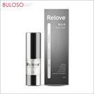 《不囉唆》Relove緊依偎-女性護理凝膠(20ml) (不挑色/款) 護理 保濕【A433258】