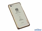 UPTIONTEK Miyabi for iPhone5/5S 玻璃背蓋鋁合金保護框-金色