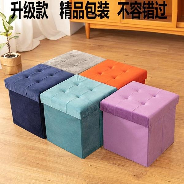 多功能家用凳折疊收納凳玩具儲物凳換鞋凳居家居家凳可坐人手提凳 3C數位百貨