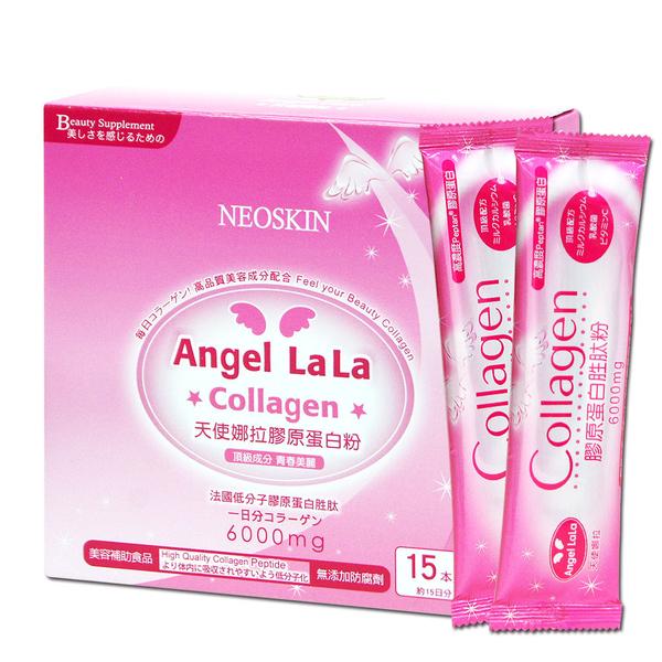 Angel LaLa天使娜拉_膠原蛋白粉(15包/盒*6盒)+贈3條 楊謹華代言