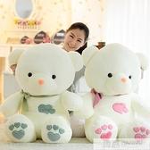 公仔洋娃娃抱抱熊玩具小熊布偶娃娃玩偶生日禮物女生  萬聖節狂歡 YTL