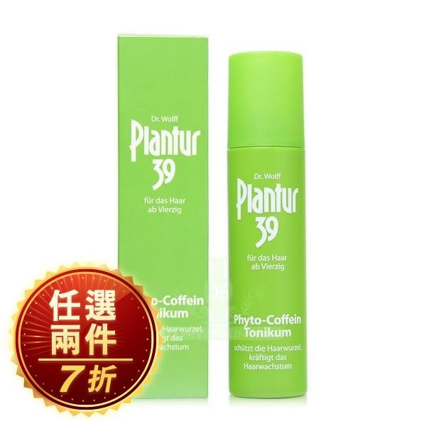 Plantur 39 植物與咖啡因頭髮液 200ml