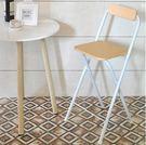 吧台椅 高腳凳吧凳折疊家用釣魚凳簡約現代...