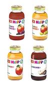 【HiPP喜寶】 生機果汁【六甲媽咪】