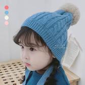 麻花紋球球針織綁帶護耳帽 童帽 針織帽