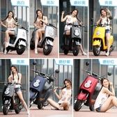 特惠電瓶車 極速電動車摩托車成人電摩男女雙人小龜王n2兩輪60V電瓶車電動 LX
