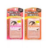 日本柳屋-白髮遮瑕粉餅 ◆86小舖 ◆