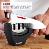 家用磨刀器快速磨刀神器 磨刀石棒磨菜刀廚房小工具 俏女孩