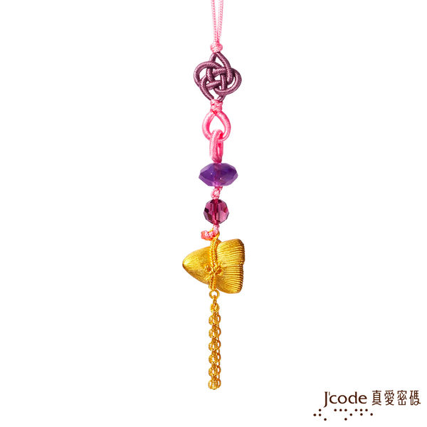 J'code真愛密碼 家庭幸福黃金粽子吊飾