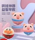 網紅跳跳豬抖音同款面包超人跳跳球會說話蹦蹦豬寶寶兒童嬰兒玩具 風馳