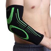 護腕護肘運動健身籃球男士羽毛球網球保暖關節薄款女士護腕護臂夏季快速出貨8折秒殺