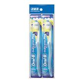 歐樂B顯示型纖細刷毛牙刷35號2入【愛買】