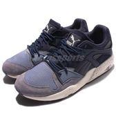【六折特賣】Puma 復古慢跑鞋 Blaze Winter Tech 藍 白 麂皮 男鞋 運動鞋 韓系【PUMP306】 36134101