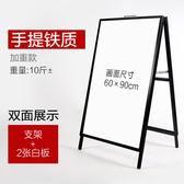 廣告牌展示架導向立式指示牌鐵質雙面A型kt板展板防風折疊展架
