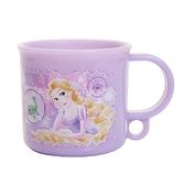 小禮堂 迪士尼 長髮公主 日本製 單耳塑膠杯 200ml (紫格紋款) 4973307-44466