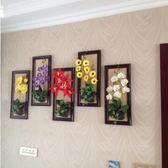 歐式模擬花套裝高檔假花奢華客廳牆上壁掛牆壁掛飾餐廳牆面裝飾品  B款小號