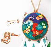 親子黏靶球 mierEdu澳米優球類玩具兒童飛鏢黏球投擲親子互動玩具趣味黏靶球