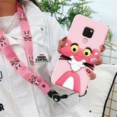 華為mate20 手機殼卡通粉紅豹mate20pro mate20X 保護殼超薄矽膠套防摔指環保護套手機套