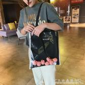 小包包女包時尚可愛透明手提帆布果凍包側背包購物袋 水晶鞋坊