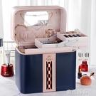 新款便攜化妝包女時尚洋氣高檔大容量多功能手提收納盒品箱袋多層『蜜桃時尚』
