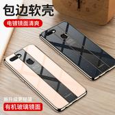 OPPO R11 R11s Plus 手機殼 超薄保護殼 全包防摔保護套 輕薄軟邊 簡約外殼 裸機手感防刮殼